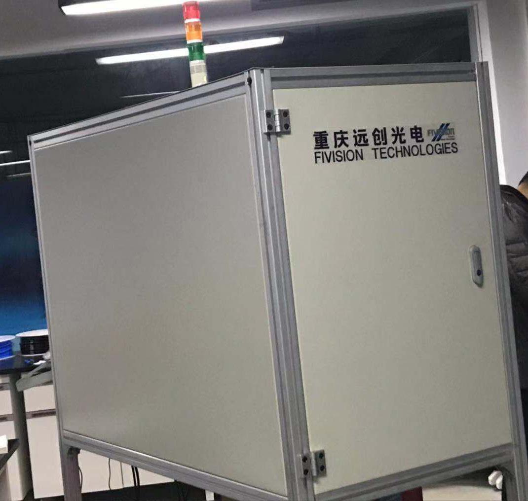 彈殼自動化視覺檢測系統