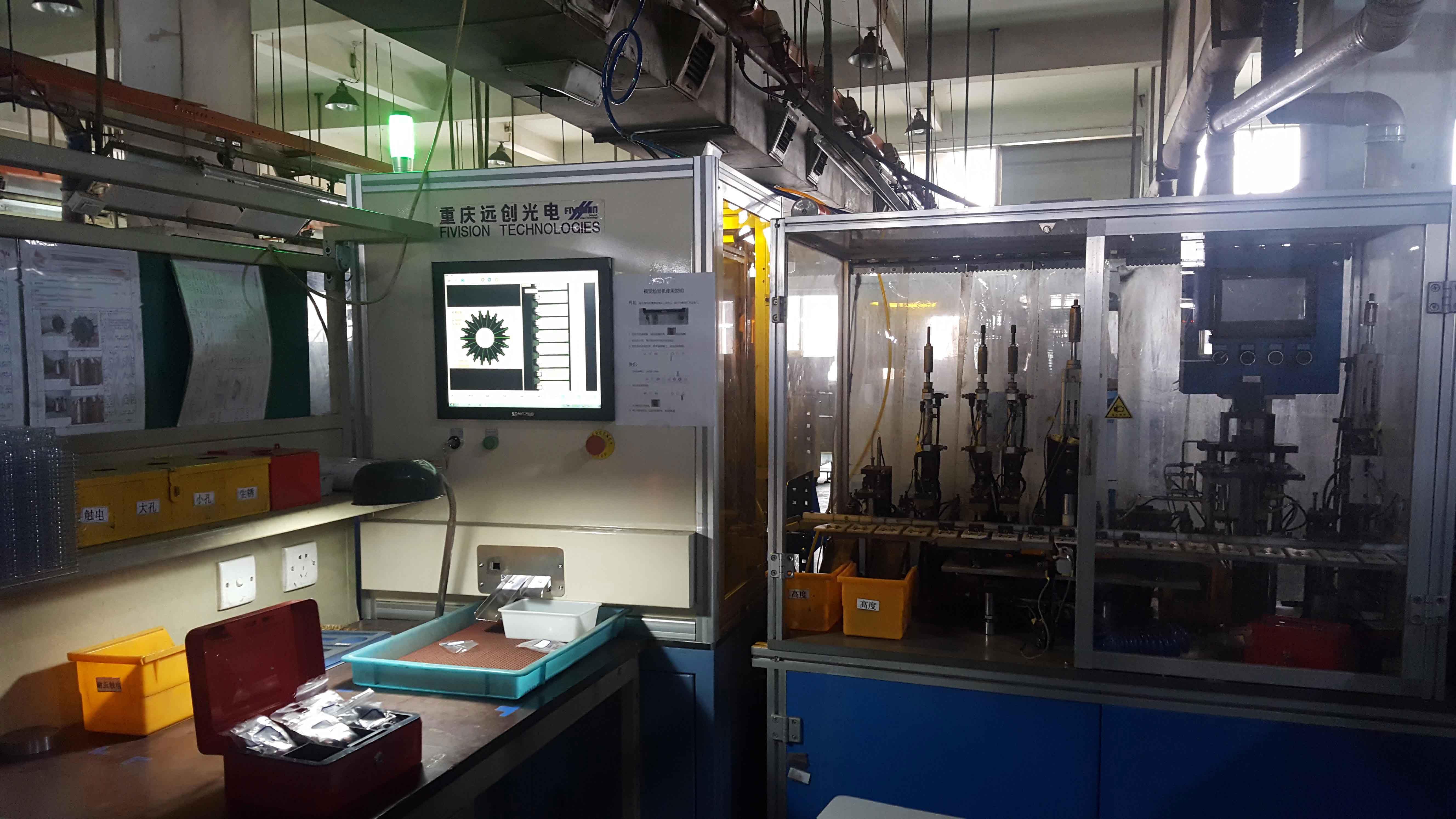 電機換向器自動化在線視覺檢測設備第三代
